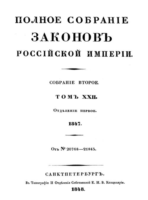 169 лет со дня образования Землеустроительной службы Кубани