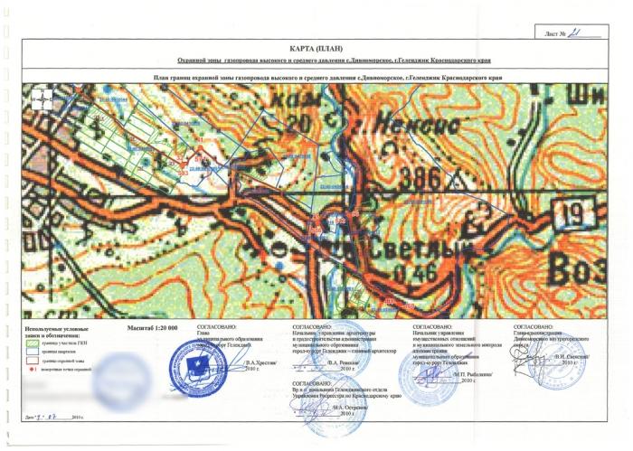 Охранная зона газопровода высокого давления среднего и
